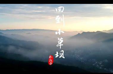 """故事丨""""天麻大王""""自述:希望后辈天麻生意越做越大,不再为生活发愁"""