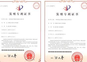 八味肉桂易胜博ysb248网址专利